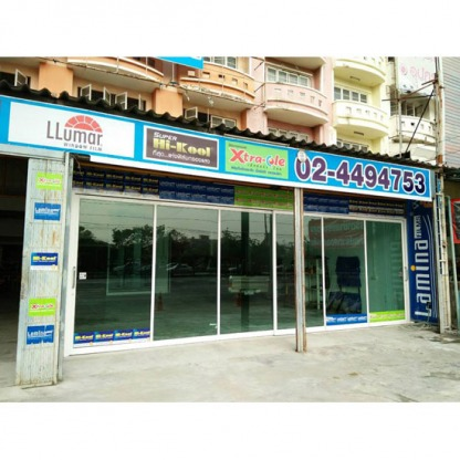. ร้านกระจกรถ นนทบุรี